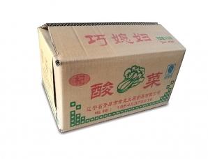 庄河瓦楞纸箱